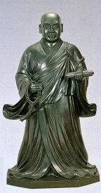 日蓮聖人像 30号 般若純一郎作品 高岡銅器の神仏具/日蓮聖人像