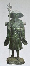 弘法大師像 70号 般若純一郎作品 高岡銅器の神仏具/弘法大師像