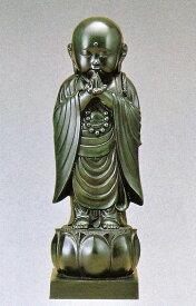 お地蔵様 仏像通販/稚児地蔵 合掌 般若純一郎作品 高岡銅器の神仏具/送料無料