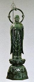 地蔵菩薩の仏像 60号 般若純一郎作品 高岡銅器の神仏具/送料無料