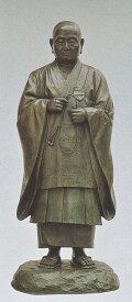 法然上人像 60号/高さ182cmの銅像 仏像/高岡銅器通販