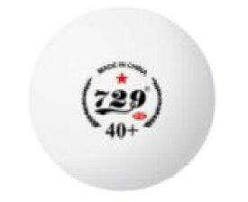 729 卓球 トレーニングボール 1スター(100球入り) 卓球ボール 72-1000 プラスチック製 【メール便不可】