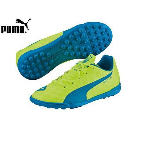 PUMA エヴォスピード5.4TT  トレーニングシューズ  黄/青 103283-04
