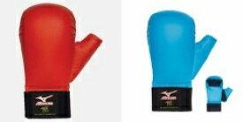 拳サポーター MIZUNO 全空連公認 ◆赤または青■23JHA866 【定形外発送OK】ミズノ
