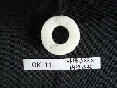 給気口フィルター QK−11 (12枚入)、キョーワナスタ 対応品 直径83mm 内径40mm 小型タイプ 吸気口フィルター 24時間換気口フィルター ホコリ、花粉、排気ガスもシャットアウト