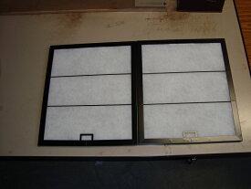 換気扇フィルター・レンジフードフィルター 専用枠 2枚セット サイズ 横277×縦327 ナショナル 対応品 他社サイズ H6