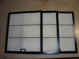 換気扇フィルター・レンジフードフィルター 専用枠 3枚セット サイズ 横277×縦327 ナショナル 対応品 他社サイズ H6