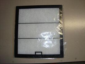 換気扇フィルター・レンジフードフィルター 専用枠 1枚セット サイズ 横275×縦300 ナショナル、パナソニック 対応品 他社サイズ MD