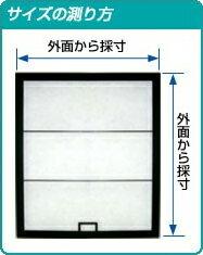 換気扇フィルタースタートセット専用枠3枚交換用フィルター12枚サイズ横297×縦290タカラスタンダード対応品他社サイズC0、C10