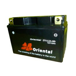 【激安&新品】 oriental バイク用バッテリー ZTX12A-BS 完全密閉型