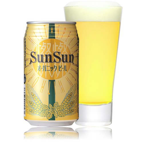 サンサン オーガニックビール 350ml ×24缶 ヤッホーブリューイング オーガニック地ビール 燦燦