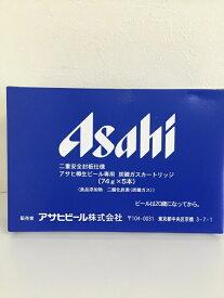 アサヒ 樽生ビール専用炭酸ガス カートリッジ 74g×5個セット