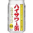 博水 ハイサワー缶 レモンチューハイ 350ml(1ケース)