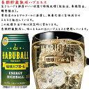 琉球ハブボール 350ml×24缶(24缶入り×1ケース) 南都酒造 『ハブの力を明日の力に』ハブ酒のハイボール 高級ハブ酒「…