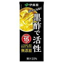 伊藤園 黒酢で活性 200ml×48本 (24個×2ケース)