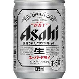 お中元 アサヒ スーパードライ 135ml×24本
