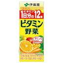 伊藤園 ビタミン野菜 パック 200ml×48個 (24個×2ケース)