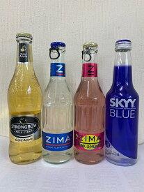 【大人気飲みくらべ】 ジーマ、パンクレモネード、ストロングボウ ゴールドアップル、スカイブルー 4種1本ずつセット