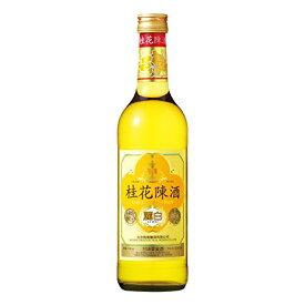 桂花陳酒 麗白 [ 中国酒 500ml ]