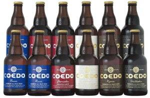 コエド COEDO ビール ギフト セット 12本 CBS48