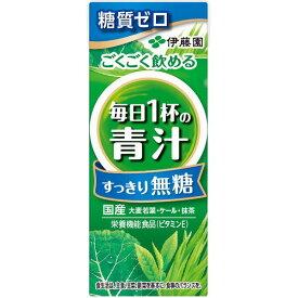 伊藤園 毎日1杯の青汁 すっきり無糖 200ml 紙パック 24本入×4 まとめ買い