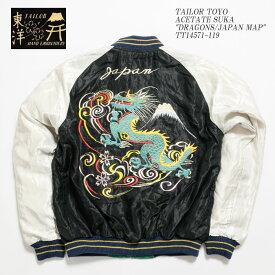 "TAILOR TOYO テーラー東洋ACETATE SUKA ""DRAGONS/JAPAN MAP"" TT14571-119"