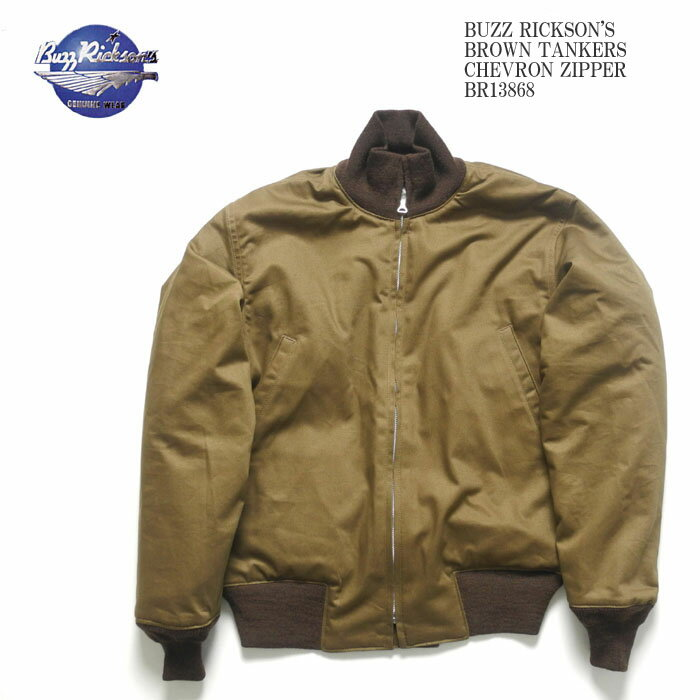 BUZZ RICKSON'S バズリクソンズ BROWN TANKERS CHEVRON ZIPPER BR13868
