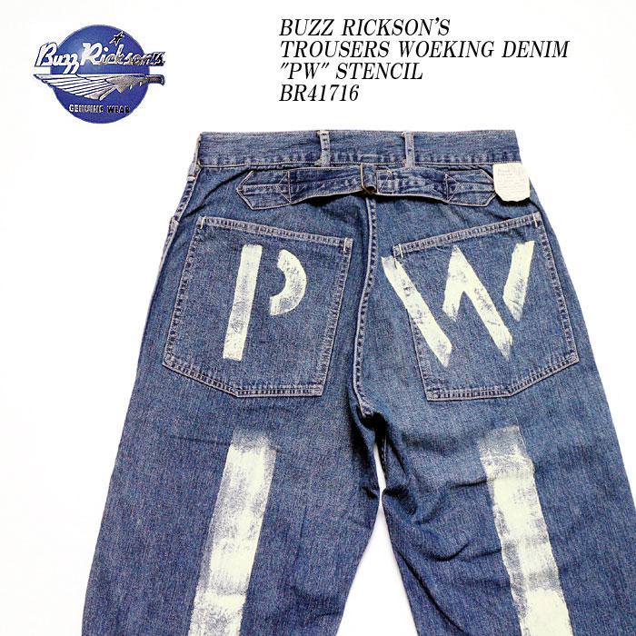"BUZZ RICKSON'S バズリクソンズ TROUSERS WORKING DENIM ""PW""STENCIL BR41716"