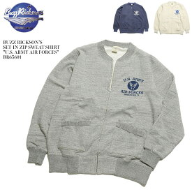 """BUZZ RICKSON'S バズリクソンズ SET-IN ZIP SWEAT SHIRT """"U.S. ARMY AIR FORCES"""" BR65601 送料無料 スウェット フルジップ 空軍 ミリタリー 日本製"""