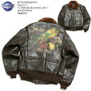 """BUZZ RICKSON'S バズリクソンズ Type G-1 """"A. PRITZKER & SONS, INC."""" HAND PAINT BR80592 日本製 フライトジャケット ジーワン ハン…"""
