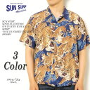 "SUN SURF サンサーフ SPECIAL EDITION S/S RAYON HAWAIIAN SHIRT ""ONE HUNDRED TIGERS"" SS38201 送料無料 日本製 国産 アロハシャ…"