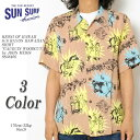 "KEONI OF HAWAII ケオニ オブ ハワイ S/S RAYON HAWAIIAN SHIRT ""GAUGUIN WOODCUT III"" by JOHN MEIGS SS38466 ≪新商品!≫"