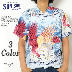 """SUN SURF サンサーフ SPECIAL EDITION """"THE EAGLE HAS LANDED"""" SS38415"""