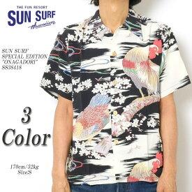"SUN SURF サンサーフ SPECIAL EDITION ""ONAGADORI"" SS38418"