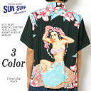 "SUN SURF サンサーフ SPECIAL EDITION ""HULA GIRL""  SHORT SLEEVE SS38423"