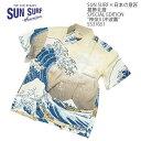 "SUN SURF×日本の意匠 サンサーフ 葛飾北斎 SPECIAL EDITION ""神奈川沖波裏""  SS37651"