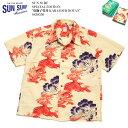 "SUN SURF SPECIAL EDITION ""唐獅子牡丹 KARAJISHI BOTAN"" SS38550 送料無料 日本製 アロハシャツ メンズ 和柄 大…"