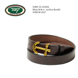 TORY LEATHER(トリーレザー) Plain Belt w/ Anchor Buckle TORY18-2947 送料無料 アメリカ製