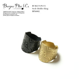 BURGUS PLUS バーガスプラス Stole Holder Ring BP16802 真鍮 ブラス ストールホルダー ストールリング 国産 日本製