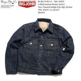"BURGUS PLUS × BIG JOHN バーガスプラス×ビッグジョン Collaboration Denim Jacket 14oz. Natural Indigo Selvedge Denim ""BIG JOHN's 1st Model"" BP601N 送料無料 日本製 国産 デニムジャケット ジージャン Gジャン 本藍 サード"