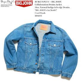 "BURGUS PLUS × BIG JOHN バーガスプラス×ビッグジョン Collaboration Denim Jacket 14oz. Natural Indigo Selvedge Denim ""BIG JOHN's 1st Model"" Used Wash BP601N 送料無料 日本製 国産 デニムジャケット ジージャン Gジャン 本藍 サード"