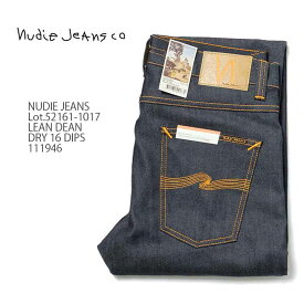 Nudie Jeans ヌーディージーンズ Lean Dean Dry 16 Dips 111946 送料無料 イタリア製 デニム ストレッチ ノンウォッシュ