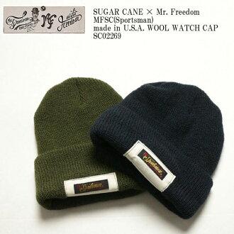 SUGAR CANE × Mr.Freedom sugarcane MFSC (Sportsman) made in U. S. A. WOOL WATCH CAP SC02269 [new products! ≫
