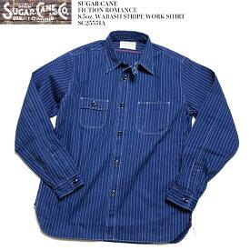 SUGAR CANE  シュガーケーン FICTION ROMANCE 8.5oz. WABASH STRIPE WORK SHIRT SC25551A 送料無料 日本製 フィクションロマンス ウォバッシュ ストライプ ワークシャツ