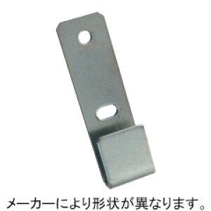 消火器壁掛け金具(初田製、ヤマトプロテック製対応)