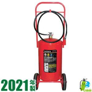 【2021年製】 ハツタ蓄圧式強化液消火器20型(スチール) ALS-20