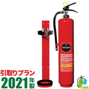 《引取プラン》【受注生産・蓄圧式】ハツタ強化液消火器4型(スチール製)鉄道車両専用 ALS-4T