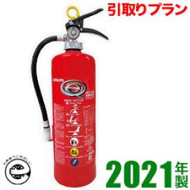 消火器《引取プラン》2021年製【蓄圧式】ハツタABC粉末 PEP-10N