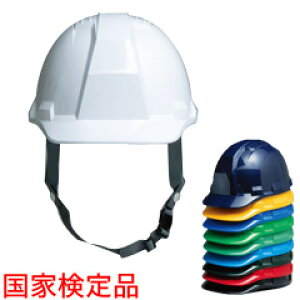 GS-10N防災・安全ヘルメット保護パットなし 1個印刷可