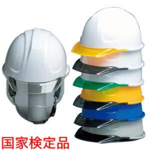 防災・安全ヘルメットSYA-CSKP クリアバイザー・シールド・保護パッド付タイプ 1個印刷可